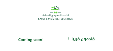 Saudi Swimming Federation (Saudi Arabia)